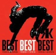 BEST BEST BEST 1989-1995 吉川晃司  CD 新品 マルチレンズクリーナー付き