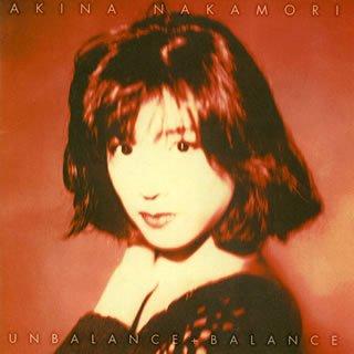 UNBALANCE+BALANCE 中森明菜 CD 新品 マルチレンズクリーナー付き