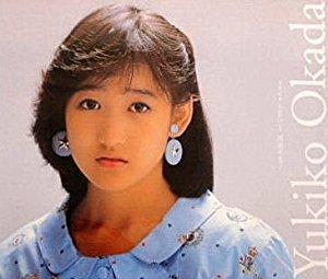 メモリアルBOX  岡田有希子 CD 新品