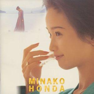 晴れときどきくもり 本田美奈子  CD 新品 マルチレンズクリーナー付き