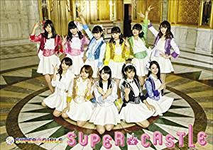 SUPER★CASTLE(初回生産限定盤)(Blu-ray Disc付) SUPER☆GiRLS CD 新品 マルチレンズクリーナー付き