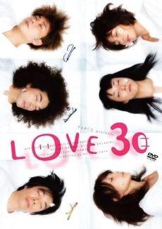 LOVE30 山寺宏一 DVD 新品