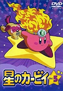 星のカービィ Vol.5 [DVD] マルチレンズクリーナー付き 新品