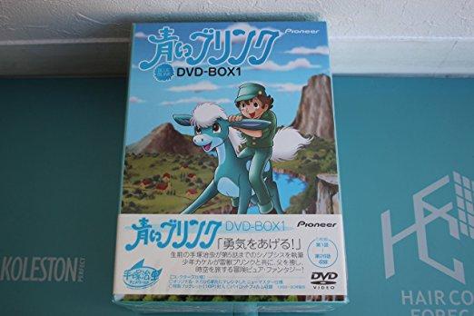 青いブリンク DVD-BOX1 DVD-BOX1 マルチレンズクリーナー付き 新品 青いブリンク 新品, 一宮町:7c6fd0c5 --- sunward.msk.ru