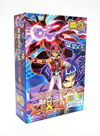 遊☆戯☆王 ZEXAL DVD シリーズ DUELBOX【3】 マルチレンズクリーナー付き 新品
