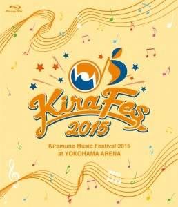 Kiramune Music Festival 2015 at YOKOHAMA ARENA 【Blu-ray】 新品 マルチレンズクリーナー付き