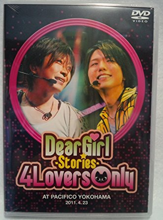 Dear Girl~Stories~4 Lovers Only 神谷浩史 新品