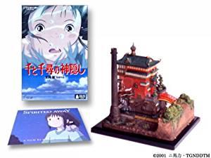千と千尋の神隠し DVD COLLECTOR'S EDITION 新品