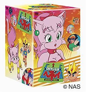 RPG伝説ヘポイ DVD-BOX マルチレンズクリーナー付き 新品 新品, J.F.SHOP:af9ce9d1 --- sunward.msk.ru