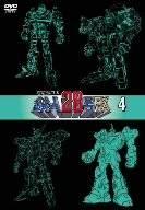 超電動ロボ鉄人28号FX 4 [DVD] マルチレンズクリーナー付き 新品