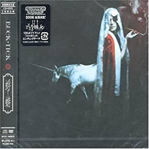 蜉蝣-かげろう-(初回生産限定盤)(DVD付) BUCK-TICK CD マルチレンズクリーナー付き 新品
