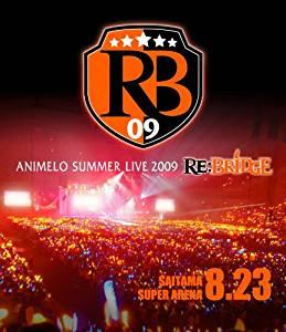 Animelo Summer Live 2009 RE:BRIDGE 8.23【Blu-ray】 近江知永 新品 マルチレンズクリーナー付き