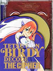 鉄腕バーディー DECODE-THE CIPHER- [DVD] マルチレンズクリーナー付き 新品