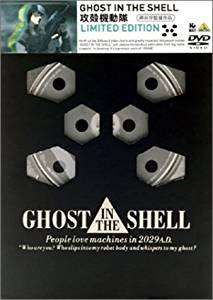 GHOST IN THE SHELL 攻殻機動隊 Limited Edition [DVD] マルチレンズクリーナー付き 新品