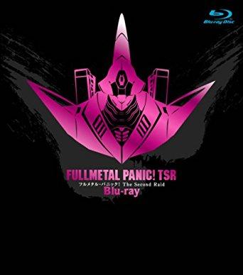 フルメタル・パニック!TSR (初回限定生産) [Blu-ray] 新品 マルチレンズクリーナー付き