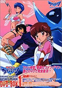 夢戦士ウイングマン DVD-BOX 1 マルチレンズクリーナー付き 新品