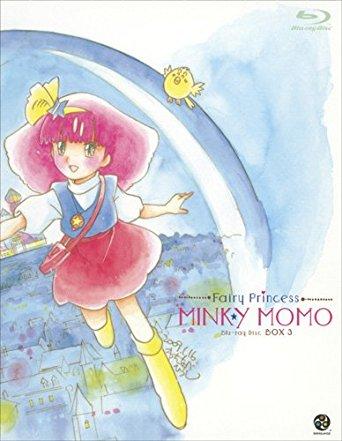 魔法のプリンセス ミンキーモモ Blu-ray Disc BOX 3 最終巻(中古)マルチレンズクリーナー付き