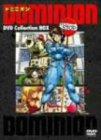 DOMINION DVD collection BOX 鶴ひろみ マルチレンズクリーナー付き (中古)