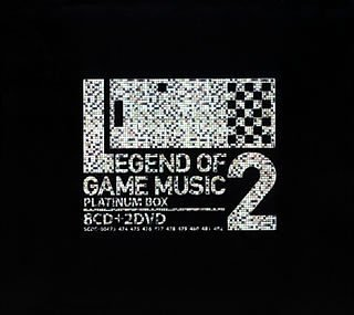 GAME SOUND LEGEND SERIES LEGEND OF GAME MUSIC 2 ~PLATINUM BOX~ (DVD付) マルチレンズクリーナー付き 新品