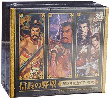 信長の野望 30周年記念CD-BOX 菅野よう子 CD 新品 マルチレンズクリーナー付き