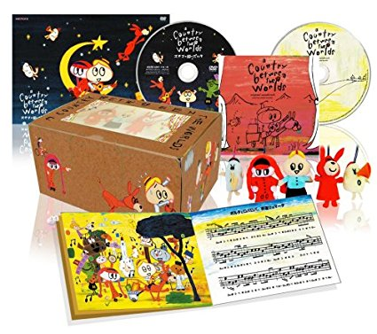 スキマの国のポルタ BOX [DVD] マルチレンズクリーナー付 (中古)