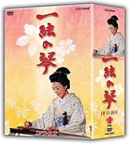 一絃の琴 DVD-BOX 田中美里 マルチレンズクリーナー付き (中古)