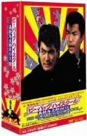 ビー・バップ・ハイスクール 高校与太郎BOX [DVD] 仲村トオル マルチレンズクリーナー付き 新品