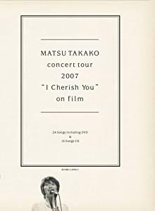 "MATSU TAKAKO concert tour 2007 ""I Cherish You""on film (DVD+CD初回生産限定盤) 松たか子 マルチレンズクリーナー付き 新品"