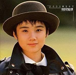 原田知世 2000 ベスト CD 新品 マルチレンズクリーナー付き