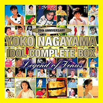25th ANNIVERSARY 長山洋子アイドル・コンプリートBOX~LEGEND of VENUS~(DVD付) 長山洋子 CD マルチレンズクリーナー付き 新品