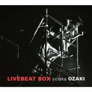 LIVEBEAT BOX 尾崎豊 CD 新品 マルチレンズクリーナー付き