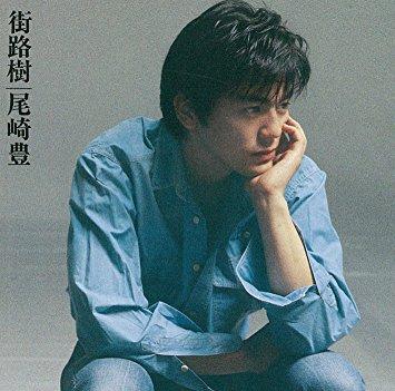 街路樹(2枚組スペシャルエディション)(Blu-spec CD) 尾崎豊 CD 新品 マルチレンズクリーナー付き