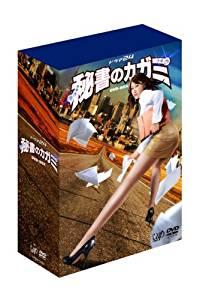 ドラマ24 秘書のカガミ DVD-BOX 安めぐみ マルチレンズクリーナー付き 新品