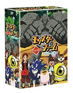 モンスターファーム~伝説への道~ [DVD] 横山智佐 マルチレンズクリーナー付き 新品