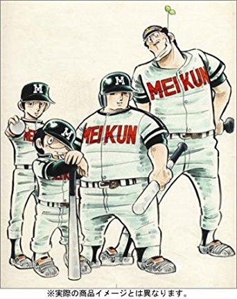 ドカベン DVD-BOX (初回生産限定) 田中秀幸  マルチレンズクリーナー付き 新品