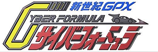 新世紀GPXサイバーフォーミュラ DVD ALL ROUNDS COLLECTION~TV Period~ 金丸淳一 新品