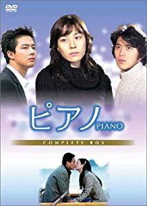 ピアノ DVD-BOX キム・ハヌル マルチレンズクリーナー付き 新品