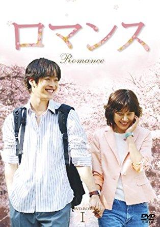 ロマンス DVD-BOX I キム・ジェウォン マルチレンズクリーナー付き 新品