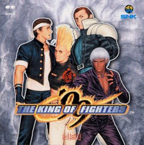THE KING OF FIGHTERS'99 CD 新品 マルチレンズクリーナー付き
