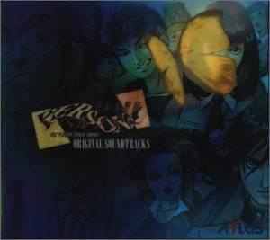 女神異聞録ペルソナ オリジナルサウンドトラックス<完全収録盤> CD 新品 マルチレンズクリーナー付き