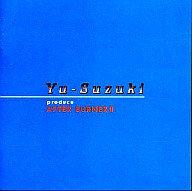 アフターバーナー II ゲーム・ミュージック CD 新品