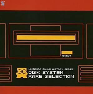 任天堂 サウンドヒストリーシリーズ「ディスクシステム レアセレクション」 ゲーム・ミュージック CD 新品 マルチレンズクリーナー付き
