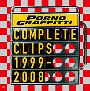 COMPLETE CLIPS 1999-2008 [DVD] ポルノグラフィティ マルチレンズクリーナー付き 新品