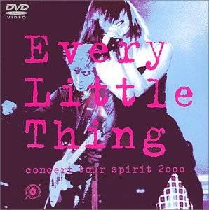 Concert Tour Spirit 2000 [DVD] Every Little Thing マルチレンズクリーナー付き 新品