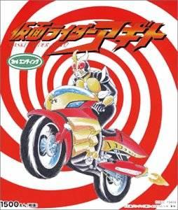仮面ライダーアギト 3rdエンディングテーマ DEEP BREATH CD 新品 マルチレンズクリーナー付き
