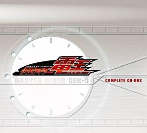 仮面ライダー電王 COMPLETE CD-BOX(DVD付) マルチレンズクリーナー付き 新品