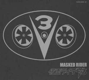 ETERNAL EDITION MASKED RIDER 仮面ライダーV3 CD 新品 マルチレンズクリーナー付き