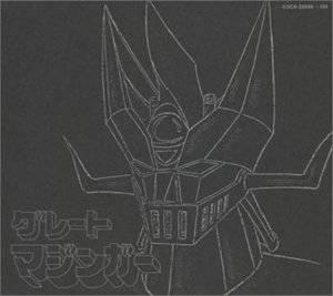 ETERNAL EDITION ダイナミックプロフィルムズ File No.5&6 グレートマジンガー CD 新品 マルチレンズクリーナー付き