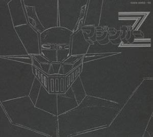 マジンガーZ ETERNAL EDITION CD 新品 マルチレンズクリーナー付き
