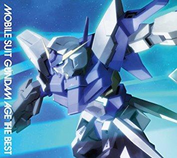 機動戦士ガンダムAGE THE BEST CD 新品 マルチレンズクリーナー付き